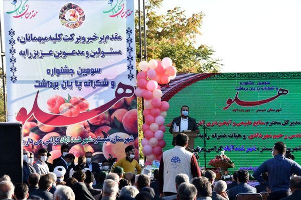 آذربایجان شرقی در تولید محصولات باغی در رتبه 5 کشور قرار دارد