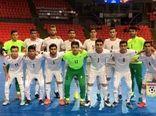 ایران - برزیل در  آرژانتین