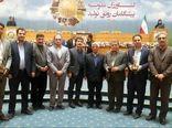 تجلیل از ۶ نمونه ملی بخش کشاورزی استان کرمانشاه
