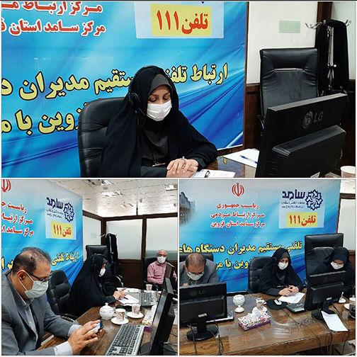 حضور رییس سازمان جهاد کشاورزی استان قزوین در برنامه سامد