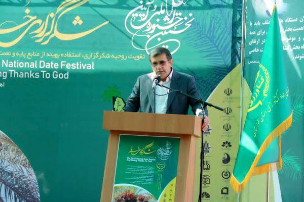 خوزستان خاستگاه خرمای ایران و جهان