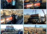 واگذاری 9 دستگاه خاک ورز حفاظتی و کشت مستقیم به متقاضیان واجد شرایط در شبستر