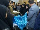 کتاب گیاهان دارویی و اقتصادی مهم استان چهارمحال و بختیاری رونمایی شد