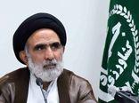 پیام تبریک نماینده ولی فقیه در وزارت جهاد کشاورزی به دکتر ساداتی نژاد