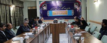 لزوم انجام بیمه برای امنیت بهرهبرداران بخش کشاورزی استان مرکزی