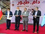 افتتاح بیستمین نمایشگاه بین المللی صنعت دام، طیور و صنایع وابسته