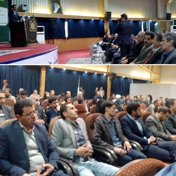 گردهمآیی مراکز خدمات کشاورزی غیر دولتی در استان اصفهان