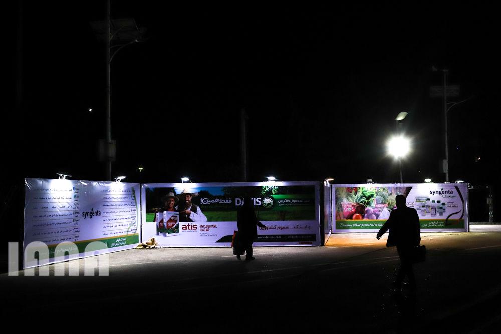 ششمین نمایشگاه نهاده های کشاورزی تهران
