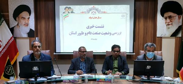 توزیع دو برابری نهاده های دامی نسبت به سال گذشته، بین تولیدکنندگان خراسان جنوبی