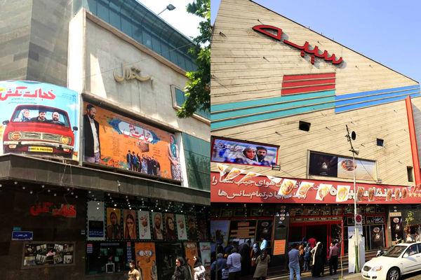 سینما استقلال و سپیده تهران بازسازی میشوند