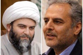 رئیس سازمان تبلیغات اسلامی انتصاب وزیر جهاد کشاورزی را تبریک گفت