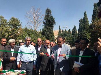 نمایشگاه توانمندی روستاییان و عشایر شیراز گشایش یافت