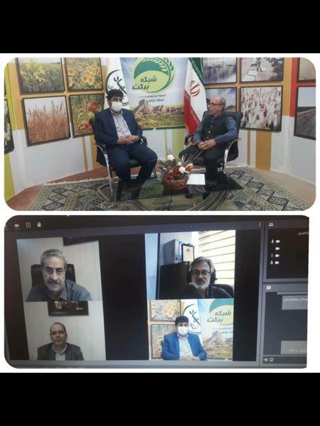 ارتباط زنده اقدسی رئیس سازمان جهاد کشاورزی استان ایلام با استودیو کشاورز –شبکه برکت