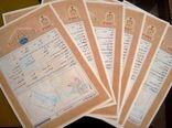 صدور اسناد تک برگ کاداستری برای 32 هزار هکتار از اراضی ملی شهرستان گرمسار