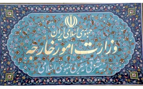 دور جدید گفتوگوهای ایران و انگلیس، شنبه در تهران