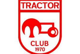 بیانیه باشگاه تراکتورسازی