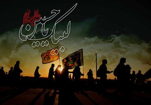 مسئول و قائم مقام ستاد اربعین حسینی سازمان جهاد کشاورزی استان تهران منصوب شدند