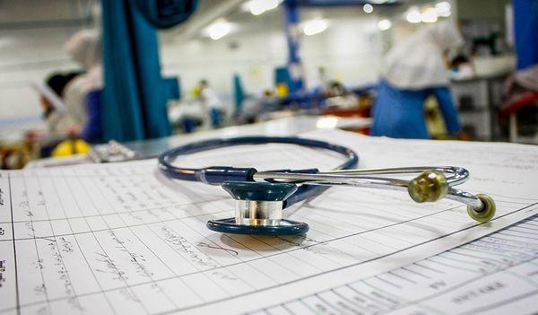 پرداخت بخشی از هزینههای نازایی در بیمه