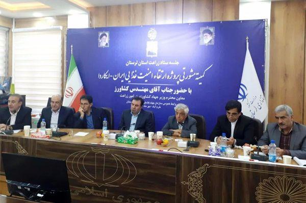 پروژه ارتقاء امنیت غذایی ایران-ایکاردا در 900 هزار هکتار از اراضی کشور اجرا می شود