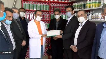 افتتاح نخستین داروخانهی گیاه پزشکی استان اصفهان