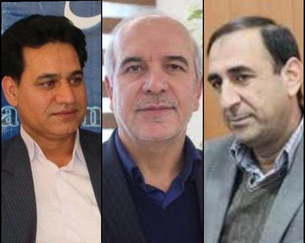 بررسی مشکلات مدیریت امور اراضی استان ایلام
