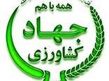 پرداخت 574 میلیارد ریال تسهیلات مکانیزاسیون کشاورزان در استان بوشهر