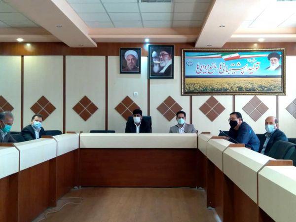 برگزاری جلسه کمیسیون رفع تداخلات استان ایلام