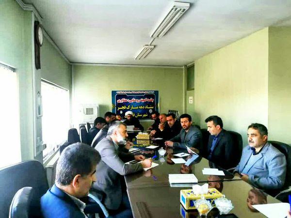 اعلام برنامههای کمیته روستایی و عشایری ستاد دهه فجر شهرستان فارسان