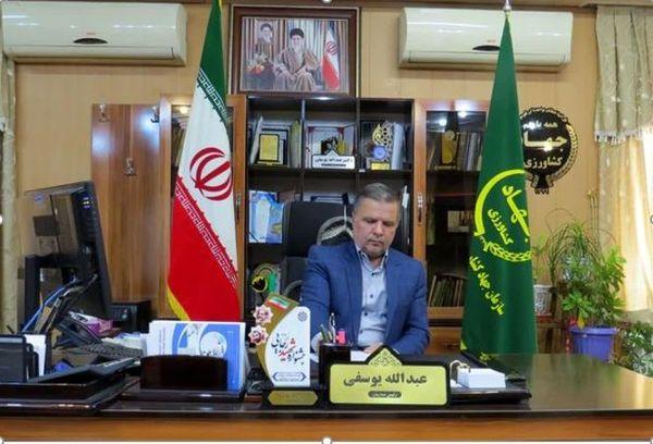 بیانیه سازمان جهاد کشاورزی خراسان شمالی به مناسبت هفته جهاد کشاورزی