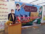 ثبت ملی آیین شکرگزاری برداشت گندم در شهرستان هشترود