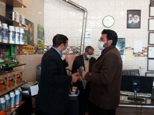 بازدید کمیته نظارت وبازرسی از شهرستان کیار