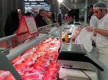 گوشت را چه کسانی گران کردند؟