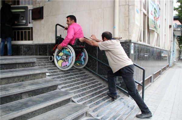 انفصال از خدمت مجازات عدم تامین امکانات برای معلولان