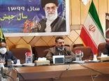 اولین جلسه ستاد سن غلات استان اصفهان برگزار شد