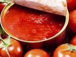 ارز آوری ۸ میلیون دلاری از صادرات رب گوجه فرنگی مرودشت