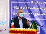 ۱۶ هزار هکتار از طرح های آب و خاک در کردستان به بهرهبرداری رسید