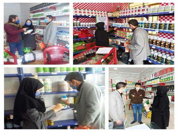 نظارت و بازدید مستمر از فروشگاههای سموم شهرستان سامان