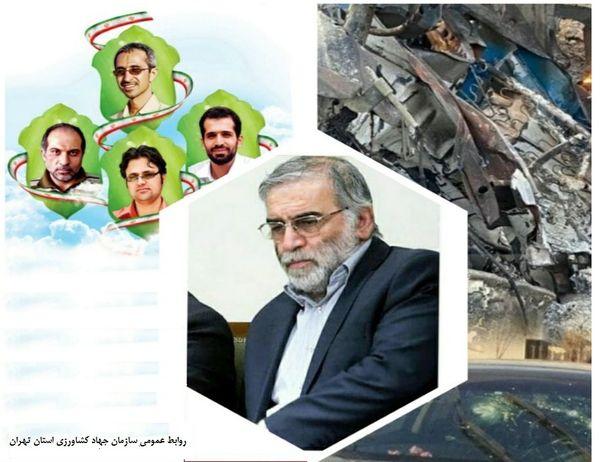 دشمنی کوردلان مانعی بر سر راه پر افتخار سرافرازی ایران وارد نخواهد کرد