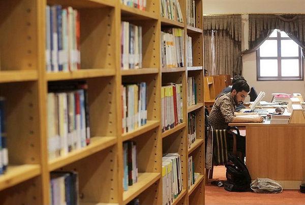 تهران بیشترین و قم کمترین کتابخانههای کشور را دارند