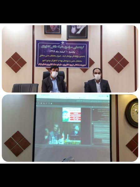 برگزاری گردهمایی سراسری شبکه دانش کشاورزی به صورت ویدیو کنفرانس