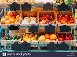 عرضه مستقیم محصولات کشاورزی با راهاندازی فروشگاههای بزرگ