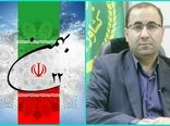 رئیس سازمان جهاد کشاورزی لرستان در پیامی فرا رسیدن بوم الله ۲۲ بهمن را تبریک گفت
