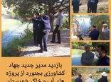 اولین بازدید میدانی مدیر جدید جهاد کشاورزی شهرستان بجنورد از پروژه های آب و خاک