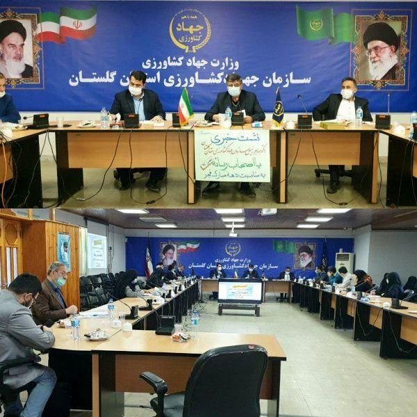 بهره برداری از 183 پروژه ی  کشاورزی در استان گلستان