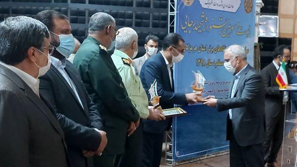 کسب رتبه برترجهادکشاورزی هرمزگان در جشنواره شهید رجایی