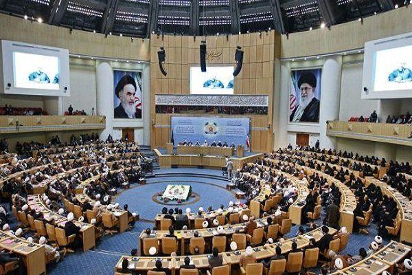 فراخوان مقاله سی و دومین کنفرانس وحدت اسلامی