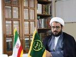 قرارگاه «همدلی و کمک مؤمنانه» در سازمان جهاد کشاورزی استان سمنان ایجاد میشود