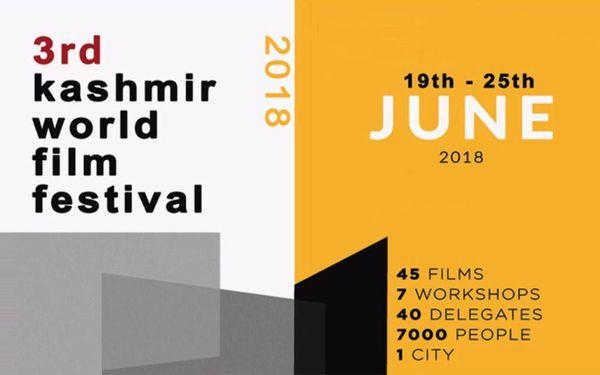 سه فیلم کوتاه ایرانی در جشنواره بینالمللی کشمیر
