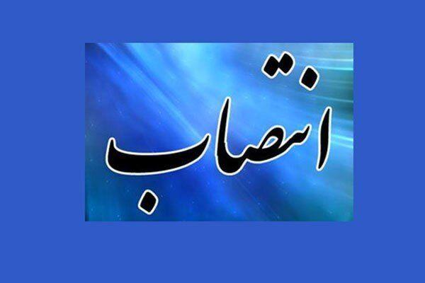 انتصاب در سازمان جهاد کشاورزی استان بوشهر