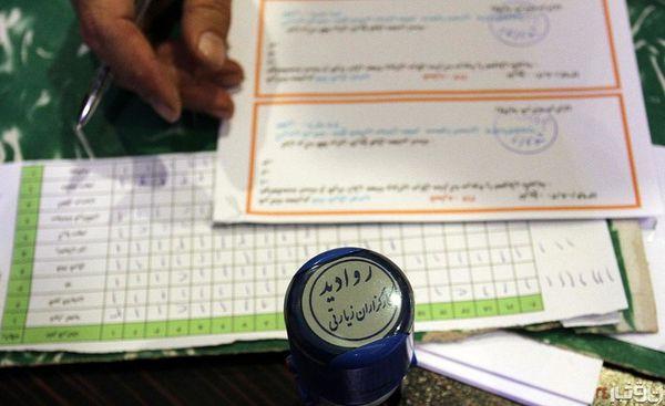 ویزای عراق از امروز تا پایان اربعین صادر میشود
